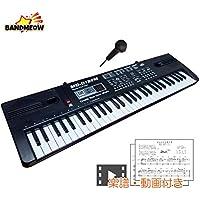 MEOW MARKET BANDMEOW(バンドミャオ) 高音質 61鍵盤 キッズピアノ キッズキーボード デジタルピアノ 電子ピアノ 知育楽器 初心者 練習 子供でも持てる軽量タイプ 横幅65.5cm マイク 楽譜 説明書付き