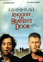 Knockin' on Heavens Door / [DVD]