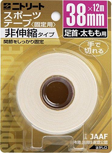 ニトリート(NITREAT) テーピング テープ 関節安定 固定用 非伸縮タイプ CBテープ ブリスターパック CB38BP ...