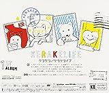 ケラケライフ(初回限定盤)(DVD付) 画像