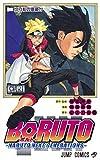 BORUTO—ボルト— 4 —NARUTO NEXT GENERATIONS— (ジャンプコミックス)