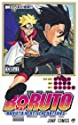 BORUTO-ボルト- -NARUTO NEXT GENERATIONS- 第4巻