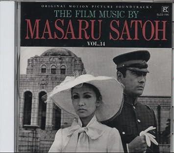 Amazon | 映画音楽 佐藤勝作品集...
