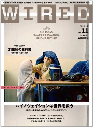 WIRED VOL.11 (GQ JAPAN.2014年4月号増刊)]の詳細を見る