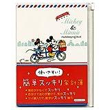 家計簿 A5 ディズニー ミッキー&ミニー自転車 EFK-725-051 ホールマーク