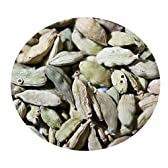 神戸アールティー グリーンカルダモンホール 40g Green Cardamon Whole カルダモン 原型 スパイス ハーブ 香辛料 調味料 製菓材料 業務用