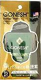 GONESH リフレッシュシート(顔・体用) SAGE 15枚入