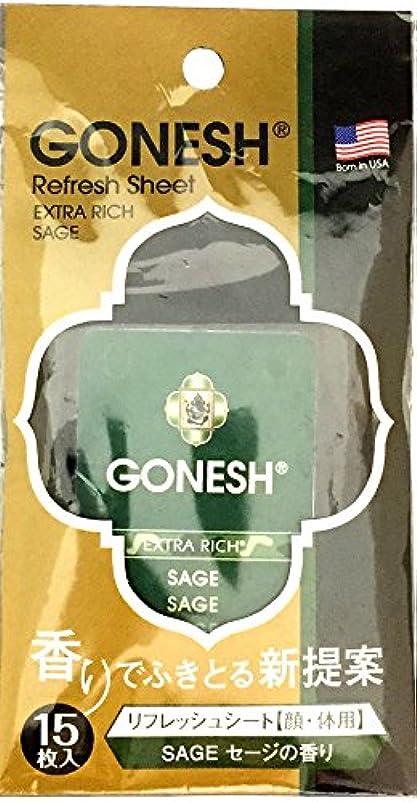 贅沢なマウント批判するGONESH リフレッシュシート(顔?体用) SAGE 15枚入