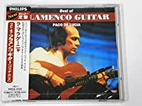 ラ・マラゲーニャ‾ベスト・オブ・フラメンコ・ギター