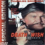 Death Wish V: The Face of Death [DVD] [Import]