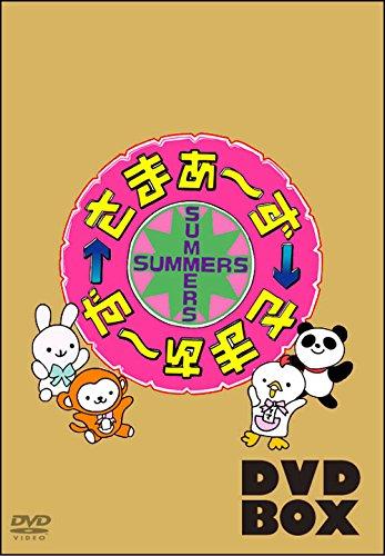 さまぁ~ず×さまぁ~ず DVD BOX(vol.32、vol.33)