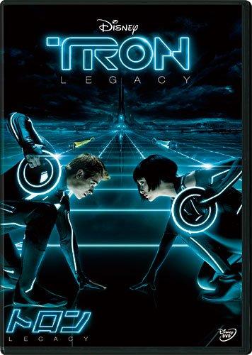 トロン:レガシー [DVD]