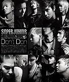 The SECOND ALBUM『Don't Don』(DVD付)(ジャケットA) 画像