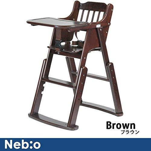 ベビーチェア3in1  Nebio ネビオ (ブラウン)
