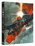 宇宙戦艦ヤマト2202 愛の戦士たち 1[Blu-ray/ブルーレイ]