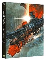劇場リメイク版「宇宙戦艦ヤマト2202 愛の戦士たち」BD第1巻発売