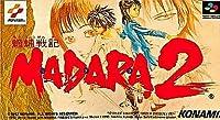 魍魎戦記MADARA2