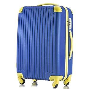 (トラベルデパート) 超軽量スーツケース TS...の関連商品9
