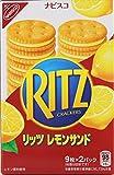 モンデリーズ・ジャパン リッツレモンサンド 160g×10箱