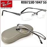 【レイバン国内正規品販売認定店】RX8723D 1047 55サイズ Ray-Ban (レイバン) メガネフレーム と ダテメガネ用レンズ(度なし、UVカットつき) のセット