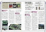 ゲームボーイパーフェクトカタログ (G-MOOK) 画像