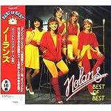 CD THE NOLANS(ノーランズ) BEST OF BEST DQCP-1501 【人気 おすすめ 通販パーク】