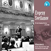 ショスタコーヴィチ:オラトリオ「森の歌」/祝典序曲 [DVD]