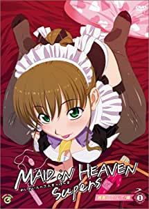 MAID iN HEAVEN SuperS vol.1 [DVD]
