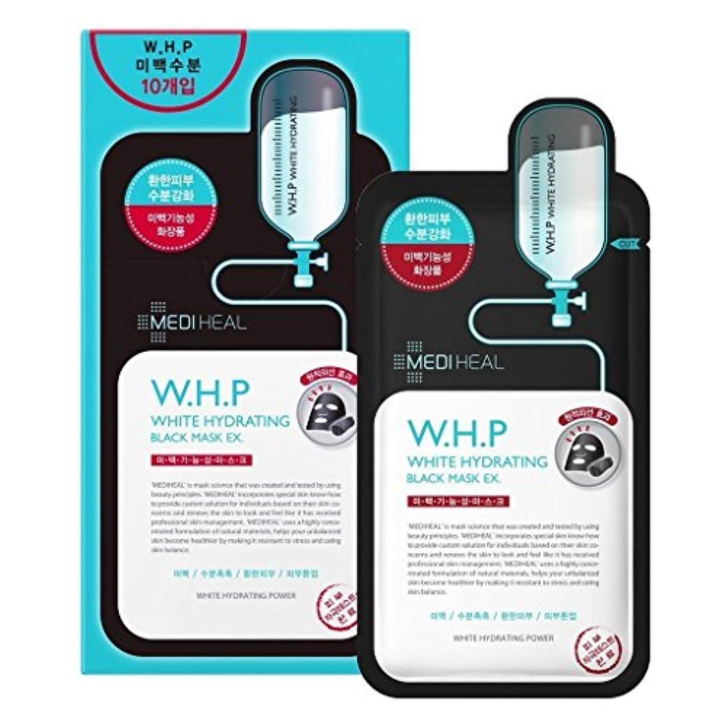 警報ドラッグ古いMediheal W.H.P 美白水分 ミネラル 炭 マスクパック (10枚) /W.H.P White Hydrating Charcoal-Mineral Mask 10ea(並行輸入品)