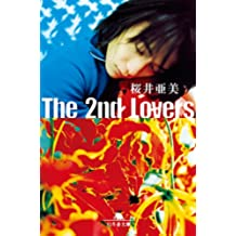 The 2nd Lovers (幻冬舎文庫)