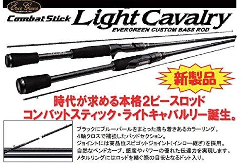 エバーグリーン コンバットスティック ライトキャバルリー CLCS-611L