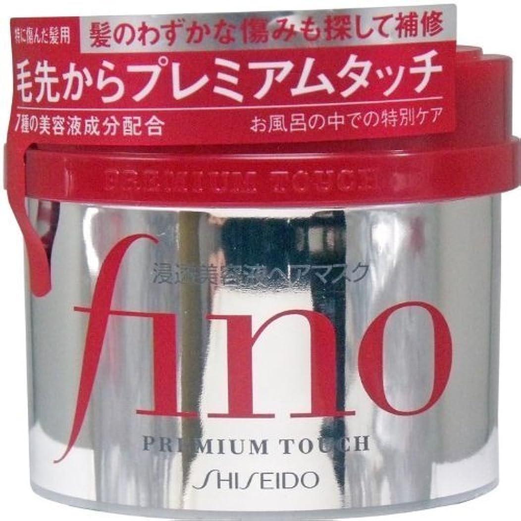 ブルジョン受け取る役立つフィーノ プレミアムタッチ 浸透美容液ヘアマスク ヘアトリートメント 230g「4点セット」