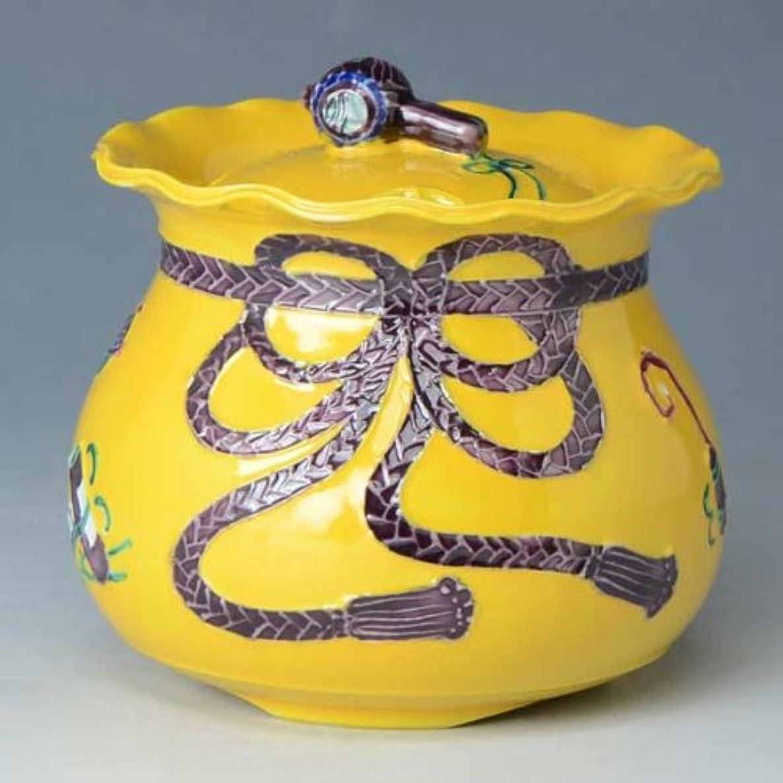 ご意見アブストラクト検出可能京焼 清水焼 香炉 黄交趾宝袋 きこうちたからぶくろ YKE119