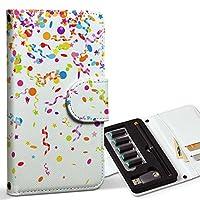 スマコレ ploom TECH プルームテック 専用 レザーケース 手帳型 タバコ ケース カバー 合皮 ケース カバー 収納 プルームケース デザイン 革 クール カラフル 模様 005534