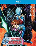 Mobile Fighter G-Gundam: Part 2 Collection [Blu-ray]