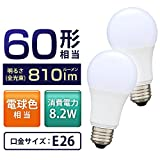 アイリスオーヤマ LED電球 口金直径26mm 60W形相当 電球色 広配光タイプ 2個セット 密閉器具対応 LDA8L-G-6T42P画像0