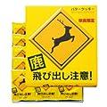 買いたい!もらいたい!奈良県のおすすめ名産品・お土産アイテムは?