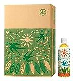 【国産茶葉100%】太陽と風香る緑茶ペットボトル500ml×24本入り/香ばしい甘みが特徴のお茶 グリンピア牧之原 丸七製茶