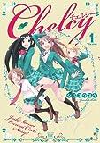 チェルシー / シバ ユウスケ のシリーズ情報を見る