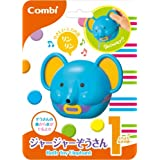 Combi Bath Toy Elephant