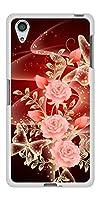 エクスペリア X パフォーマンス SO-04H TPU ソフトケース VA824 魅惑の蝶とピンクのバラ 素材ホワイト【ノーブランド品】