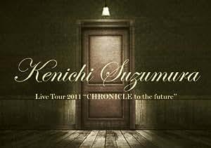 """鈴村健一 Live Tour 2011""""CHRONICLE to the future"""" [DVD]"""