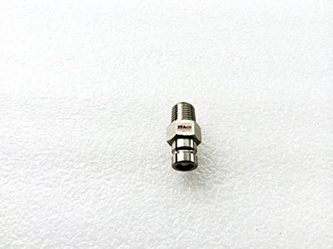 革命的エンドウ近所の3B2702700M、3B2702701M のためのタンク金属のコネクターはハツ日産船外機の 5HP-90HP 2/4t