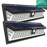 Lamake 2019改良版 超超明るい センサーライト ソーラー充電 三つ照明モード 明暗センサー 取付簡単 2pack