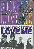 BUCK-TICK/LOVE ME
