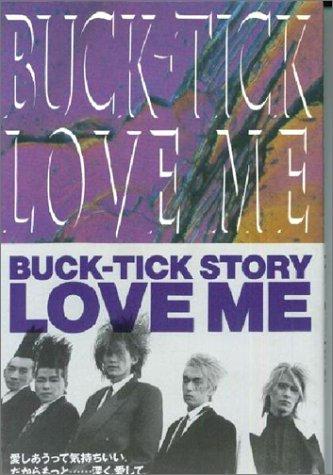 BUCK-TICK/LOVE MEの詳細を見る