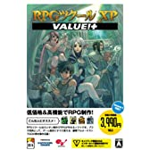 RPGツクールXP VALUE! +