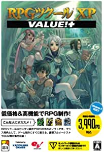 RPGツクールXP VALUE! +