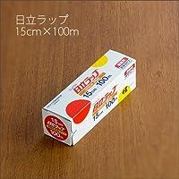 日立化成 ヒタチラップ 15cm×100m ケース30本