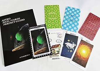 アストロロジー カード テーブルの上で織りなす宇宙オラクル カード36枚組 惑星 黄道サイン ハウスデッキ ASTROLOGY CARDS 解説書187P付属